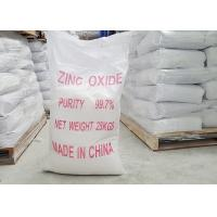 Buy cheap CAS No. 1314-13-2 Indirect Method White Zinc Oxide Powder Industrial Grade 99.7% product