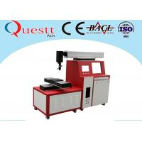 Buy cheap Automatic Fabric Cutting Machine With X Y Axis Table , Servo Motor Metal Laser from wholesalers