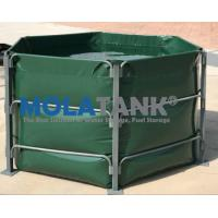 Buy cheap Good quality  flexible   Aquaculture Tank  Fish farming tank in door and out door using product