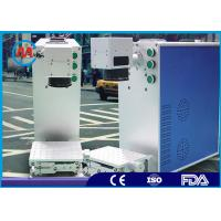 Buy cheap Rubber Parts Advanced Laser Source Fiber Laser Marking Machine Fast Speed product