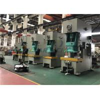 Buy cheap PLC Controller Power Press Punching Machine Hydraulic Overload Protection product
