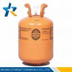Buy cheap R1270 HC Refrigerants alternative HCFC-22 for heat pump, air conditioning product