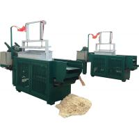 Buy cheap Chicken bedding used wood shaving mill, wood shavings machine for sale product