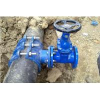 Buy cheap Stainless Steel Resilient Seated Gate Valve Anti- Corrosion ANSI/AWWA C509 Standard product