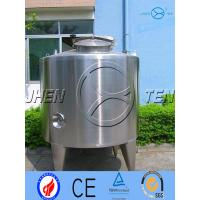 China Hot / Cryogenic Storage Tank Stainless Steel Pressure Vessel Heating on sale