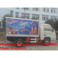 Buy cheap 2018s best-selling customized forland 4*2 RHD 2tons refrigerated truck for sale, Factory sale good price cold room truck product
