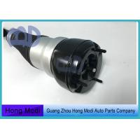 Buy cheap w222 Air Suspension System Air Suspension Fit Mercedes Benz Air Strut 2203205013 product