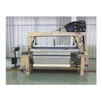 Quality 500 - 570 RPM Speed 190cm Water Jet Loom Mechanical Take - Up / Let - Off for sale