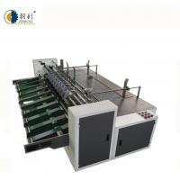 Buy cheap Fast Speed Cardboard Slitter Corrugated Partition Machine Ce Certificate product