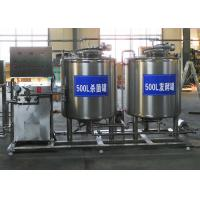 Buy cheap Electric Milk Processing Machine / Small Scale Milk Pasteurization Equipment product