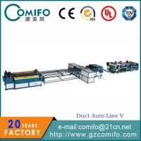 Buy cheap Auto duct line 5, duct machine, duct forming machine, Duct Production Line product