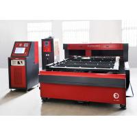 China YAG Brass Laser Cutting Machine , Sheet Metal Cutter Machine With Red Light Boundary on sale