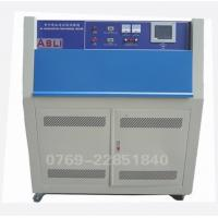 China EC-B Climatic Test Chamber wholesale