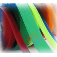 Buy cheap Velcro Ribbon, Peel And Stick Velcro Hook And Loop from wholesalers