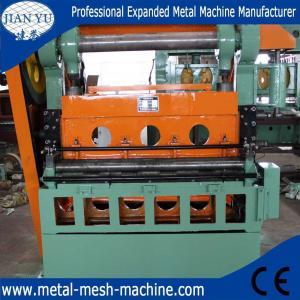 Автоматическая расширенная машина сетки металла JQ25-25