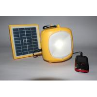 Buy cheap lampes solaires product