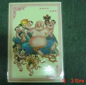 China 発光性の絵画 wholesale