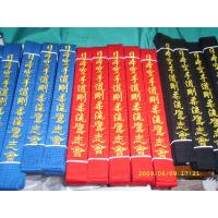 Buy cheap Emboridery Karate Uniform Belts  Karate brown belt  Karate  green belt bjj gi belt karate gi belt jiu jitsu belt product