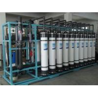 China 50000 L/H Reverse Osmosis Seawater Desalination Plant for Impurities , Ions , Organics Removing on sale