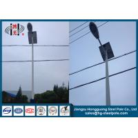 China New Source Solar Energred  Decorative Street Light Poles FOR LED Light on sale