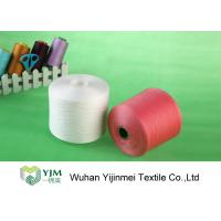 Buy cheap 30s/3 Virgin Polyester Core Spun Yarn from wholesalers