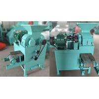 Buy cheap BBQ Charcoal Briquette Machine for Making Ball/Oval/Pillow Shape Charcoal product