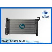 China 8mm Oil Cooler Corolla Radiator Replacement ZZE12 26AT PA DPI2428 Perfect Fit on sale
