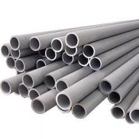 Buy cheap Stainless Steel Seamless Pipe(Grade 304) product