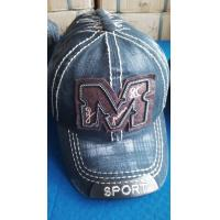 Buy cheap Trendy applique distress washed baseball cap product
