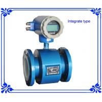 Buy cheap Digital Sanitary Magnetic drinking water/Water Flow Meter product