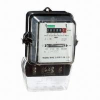 induction type energy meter essay Order essay chiral mon about single phase induction type energy meter ppt phase energy meter - answerscom - prepaid energy.