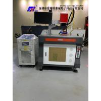 Buy cheap CE Lithium Battery Pack Plastic Laser Welding Equipment , Micro Laser Welding Machine product