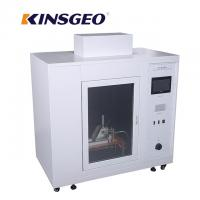 Buy cheap 380V 12KW Environmental Test Chambers Laboratory Muffle Furnace 690 × 610 × 870mm product