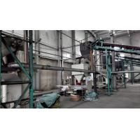 Customized Charcoal / Gravel / Coal Ball Semi Auto Bagging Machines 3000*1800*3300mm