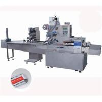 Buy cheap Flow wrapping machine(DZP250E-ZS) product