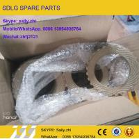 China SDLG   Friction plate (outer)  4110000076067 , SDLG  spare parts for sdlg wheel loader LG938L on sale