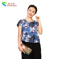 Buy cheap Wholesale printing organic cotton women t shirt from wholesalers