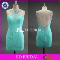Buy cheap green short party dress product