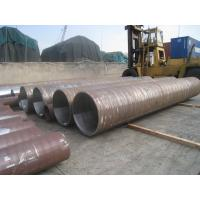 Buy cheap Alloy Steel Hot Finished Seamless Tube P11 NDE 559 * 140mm Size For Power Plant product