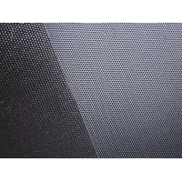 Buy cheap 1680D Oxford Fabric with PU Coating/PU Coated Fabric product