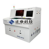 laser depaneling machine