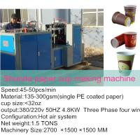 Buy cheap Single Sided PE Coated Paper Ice Cream Cup Making Machine Ultrasonic product
