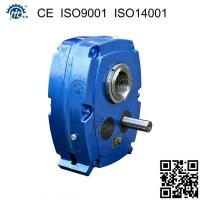 Hxgf shaft mounted reducer same with fenner smsr gearbox