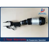 Buy cheap A1663201313 Air Suspension Shocks , Automobile Air Ride Shock Absorbers product