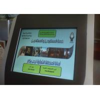 """Buy cheap 17"""" Touch Screen Queue Management System Ticket Dispenser Kiosk product"""