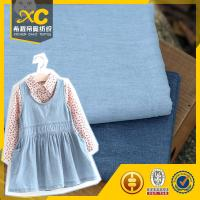 Buy cheap 4.5oz 100% cotton denim fabric made in China product