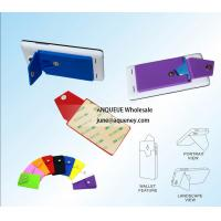 Buy cheap China Supplier Silicone Wallet smart wallet credit card holder product