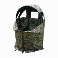 Buy cheap Pop Up One Person Hunting Chair Blind with Inner Chair product