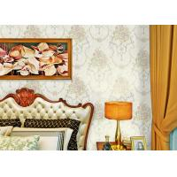 Buy cheap Soundproof Modern Removable Wallpaper / Contemporary Bathroom Wallpaper With Beige Color product