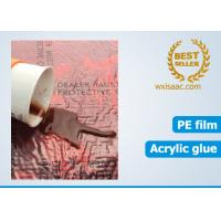 China Mil3 Automotive Carpet Plastic Protective Film Ins 21 x Fifty Feet on sale